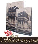 Tas Haji 3 dan 5 (klik gambar)